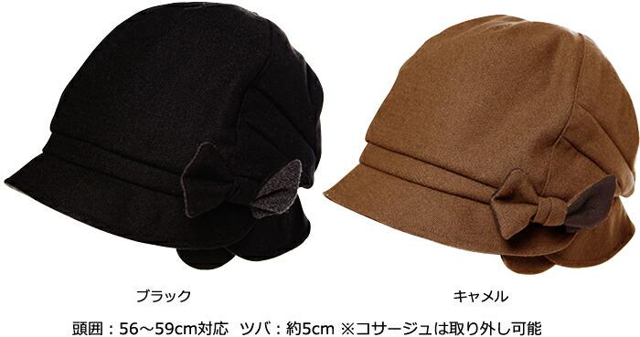 カラーはブラックとキャメル 頭囲:56〜59cm対応 ツバ:約5cm ※コサージュは取り外し可能