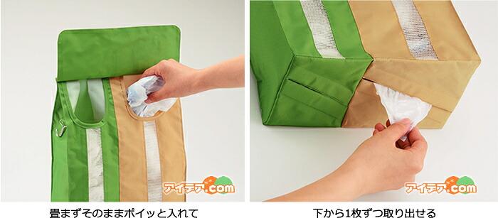 畳まずそのままポイッと入れて 下から1枚ずつ取り出せる
