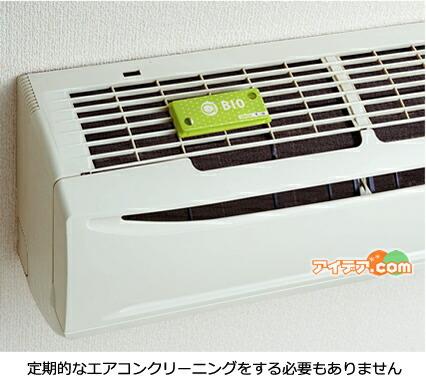 定期的なエアコンクリーニングをする必要もありません