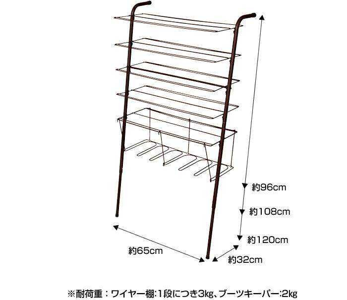 ※耐荷重:ワイヤー棚:1段につき3kg、ブーツキーパー:2kg
