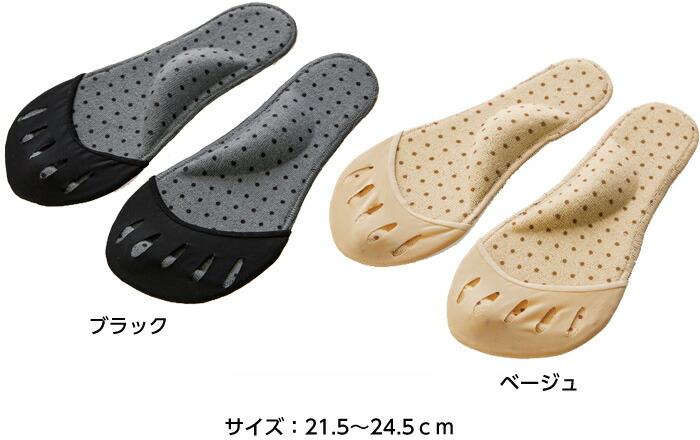 サイズ:21.5〜24.5cm