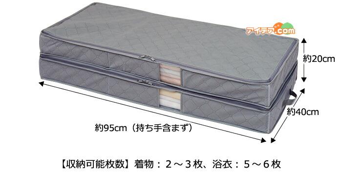 使用時:95×40×20cm(持ち手含まず)