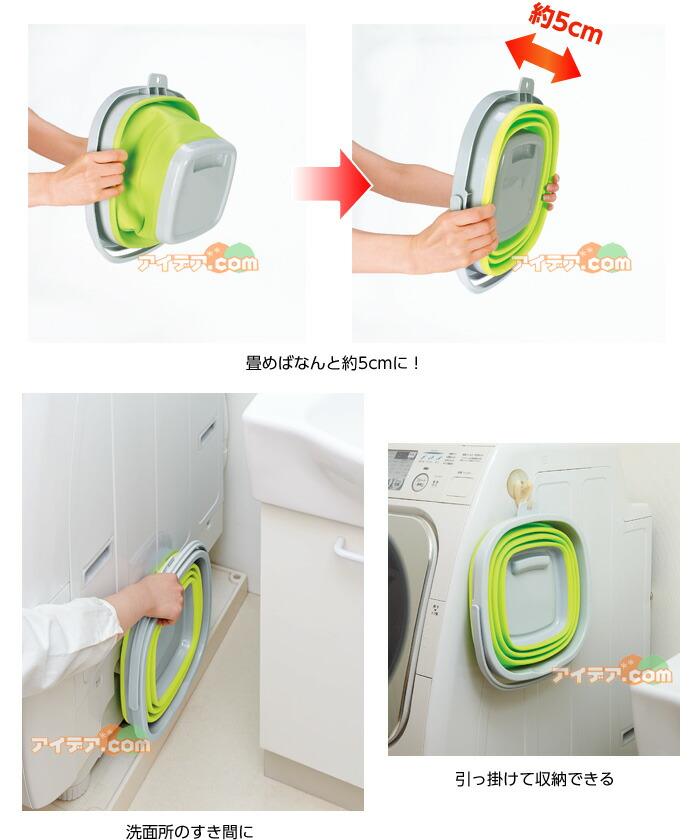 畳めばなんと約5cmに!洗面所のすき間に 引っ掛けて収納できる