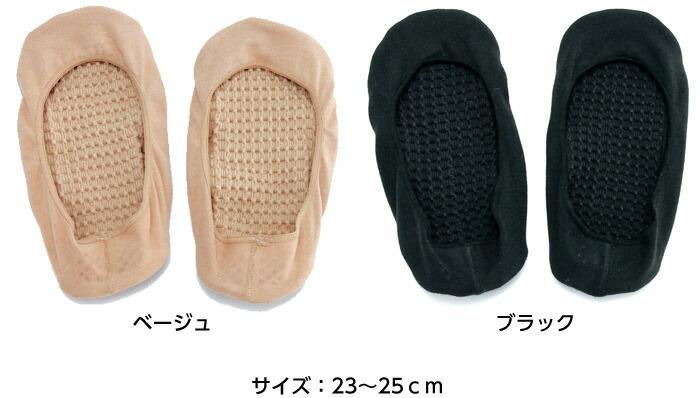 サイズ:23〜25cm