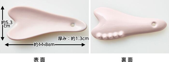 5.3×11.8×厚み1.3cm