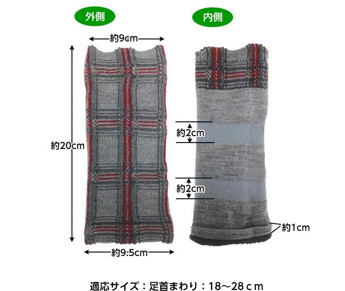 適応サイズ:足首まわり:18〜28cm