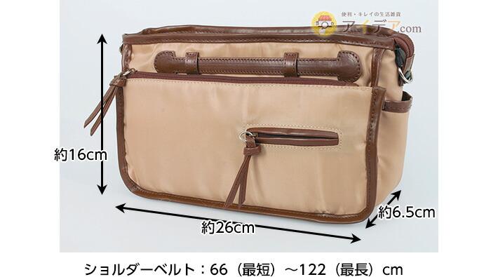 本体:26×マチ6.5×16cm、ショルダーベルト:66(最短)〜122(最長)cm