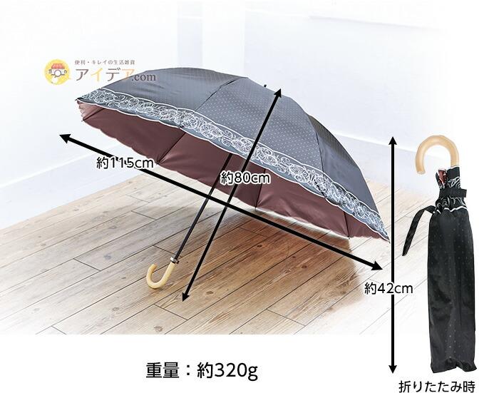 適応サイズ:頭囲56〜59cm