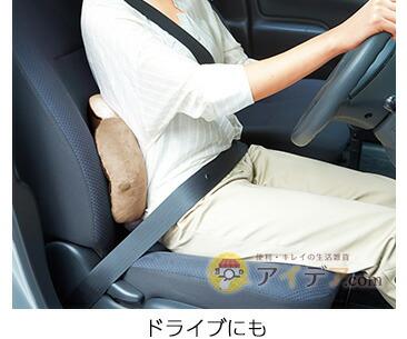 ドライブにも
