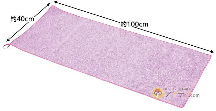 約40×100cm