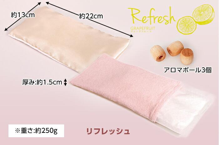 22×1.5×13cm リフレッシュ