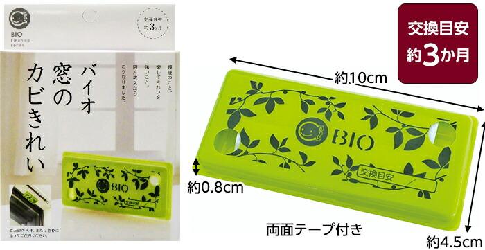 ケース:10×4.5×厚み0.8cm