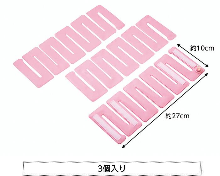 10×27cm(3個入り)