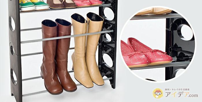 ブーツや子供靴も収納できる