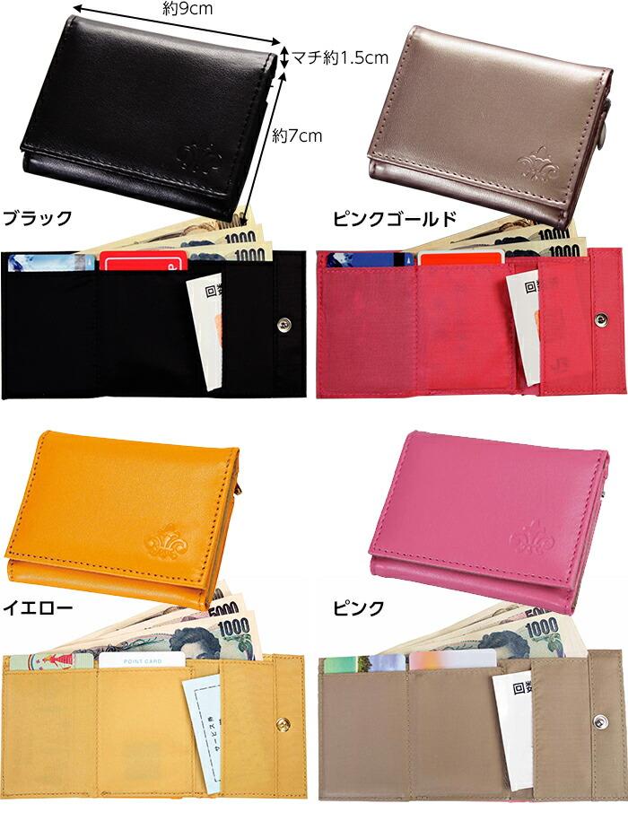 カラーはブラックとピンクゴールド、イエロー、ピンク、ブロンズの5色