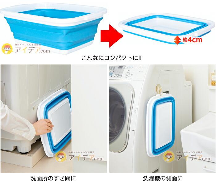 こんなにコンパクトに!!洗面所のすき間に。洗濯機の側面に
