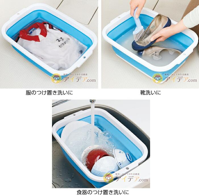 服のつけ置き洗いに。靴洗いに。食器のつけ置き洗いに