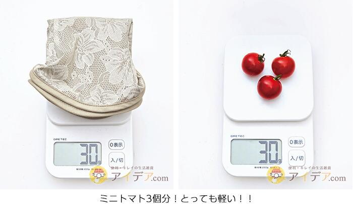 ミニトマト3個分!とっても軽い!!