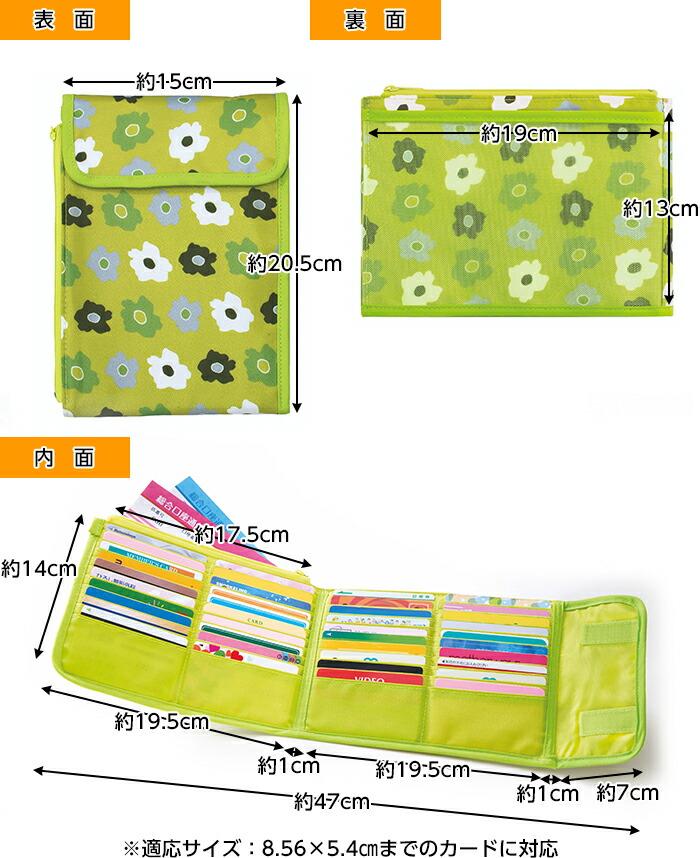 20.5×15cm(8.56×5.4cmまでのカードに対応)