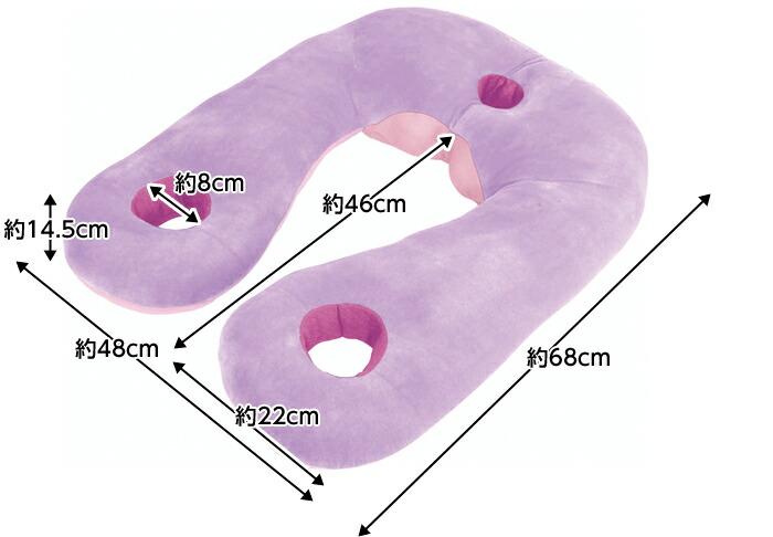 48×68×14.5cm