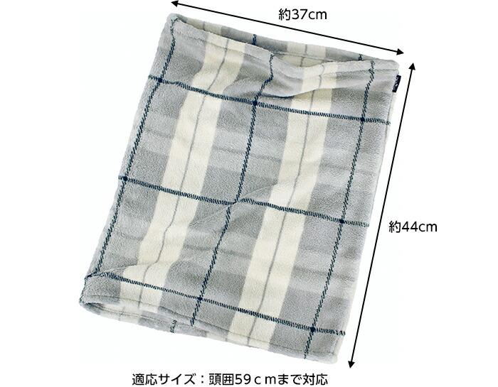 37×44cm(頭囲59cmまで対応)