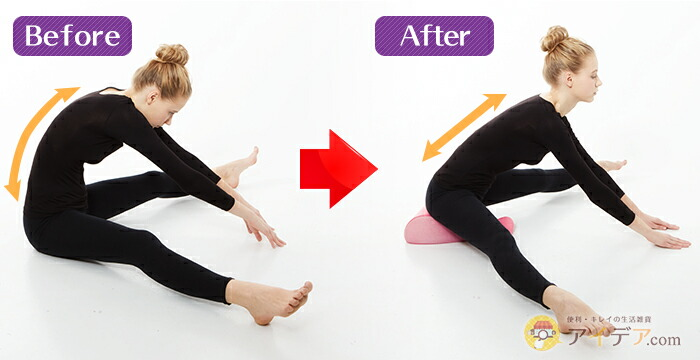 背筋がぴんとして、膝がまっすぐと伸びやすい