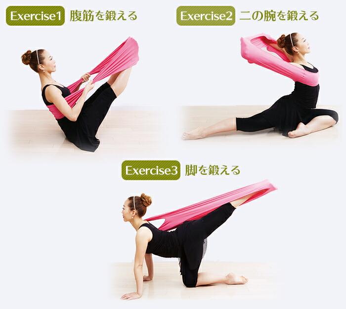 腹筋、二の腕、足を鍛える