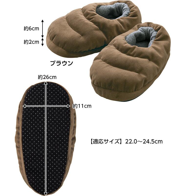 ブラウン【適応サイズ】22.0〜24.5cm