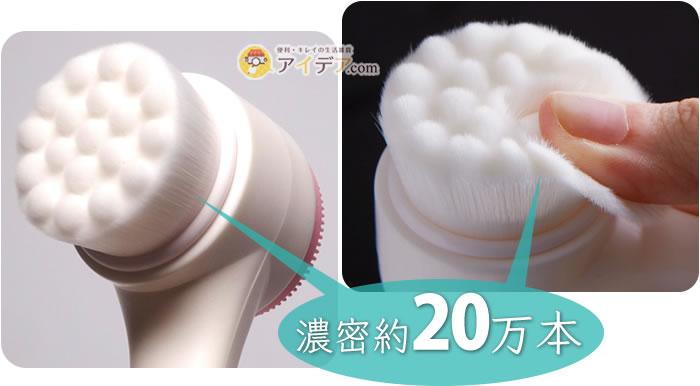 極細毛凹凸ブラシで泡洗顔