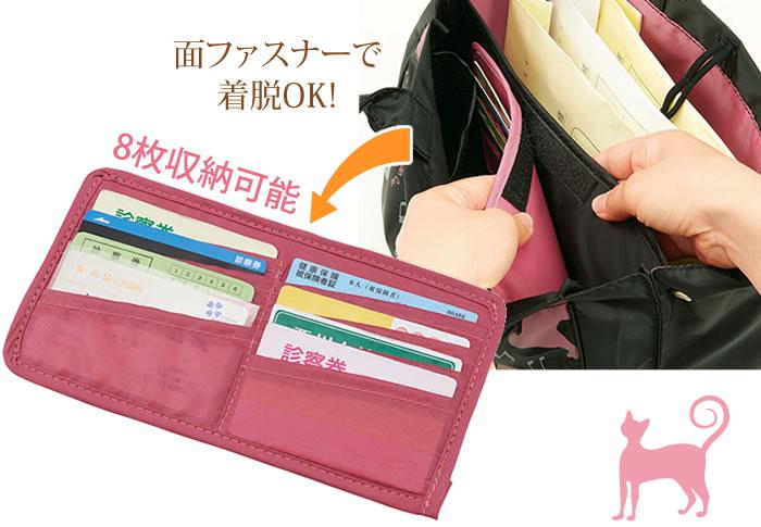 着脱可能なカードケース付き