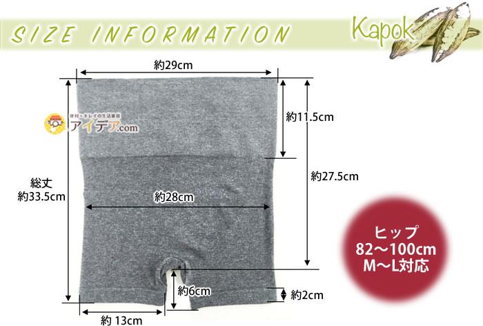 適応サイズ ウエスト:58〜85/M〜L対応