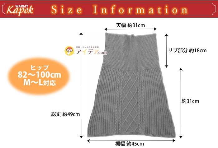 適応サイズ:ヒップ82〜100cm M-L対応