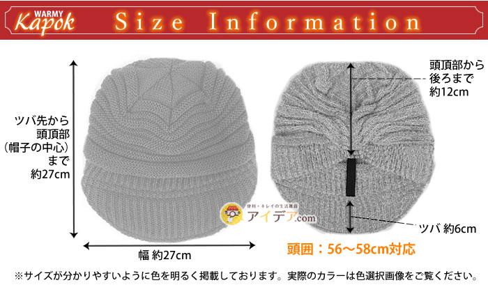 適応サイズ:頭囲56〜58cm対応