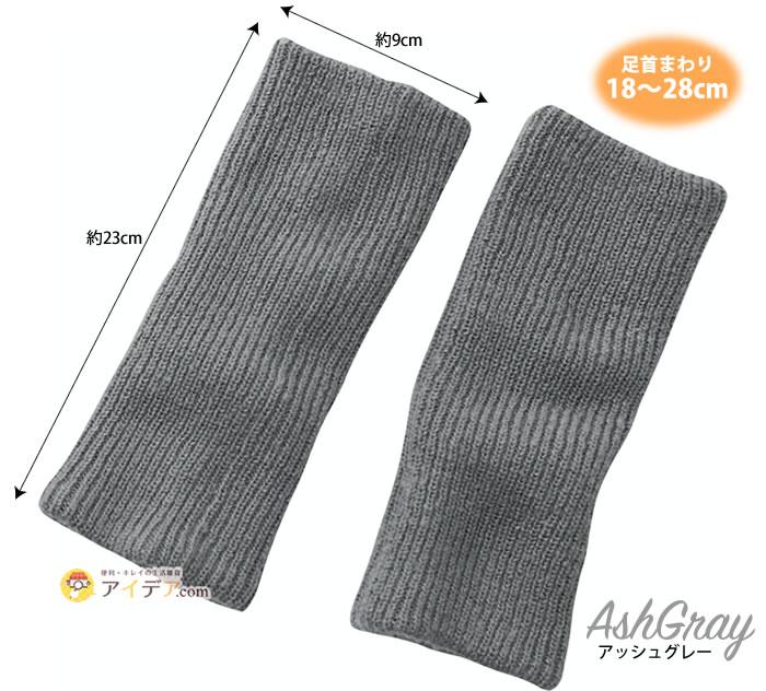 適応サイズ:足首まわり約18〜28cm