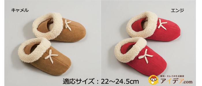 適応サイズ:22〜24.5cm
