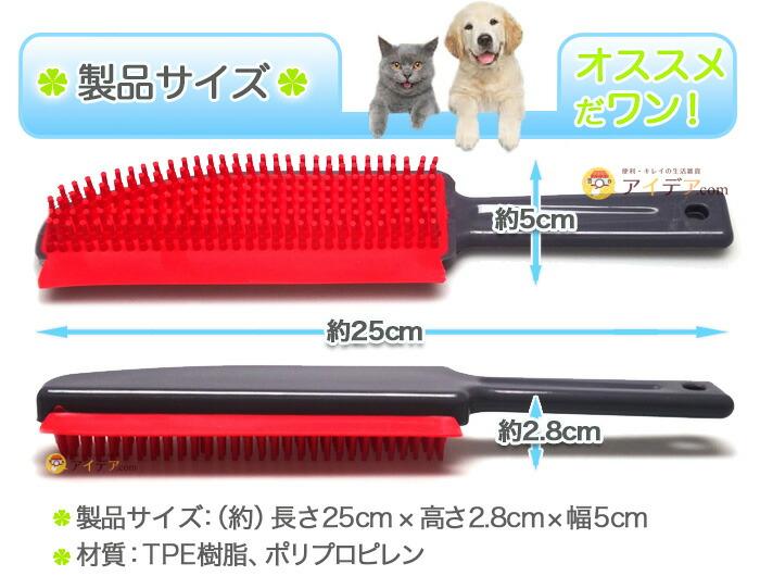 製品サイズ(約)長さ25cm,幅5cm,高さ2.8cm、材質:PTE樹脂,ポリプロピレン