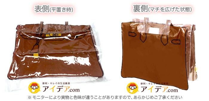 バッグのイラストがプリントされたバッグカバー、表と裏