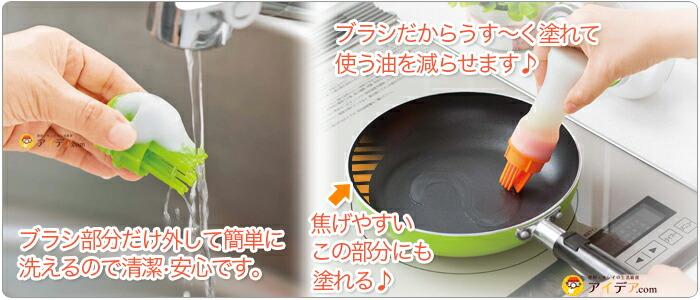 ブラシ部分が外せて洗えます