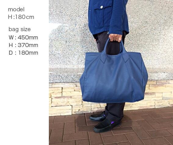 BIG TOTE BAG