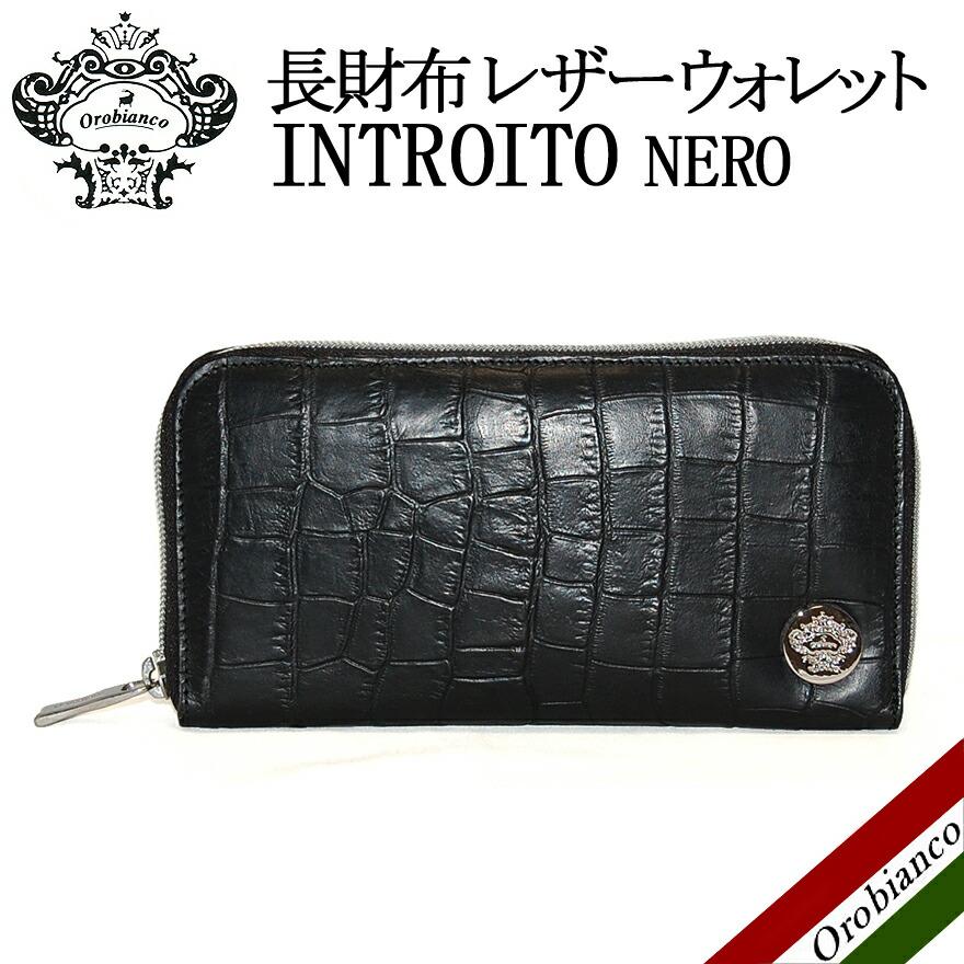 ����ӥ��� Orobianco INTROITO-F ����ȥ?�� 3021 �饦��ɥ��åץ�����å�