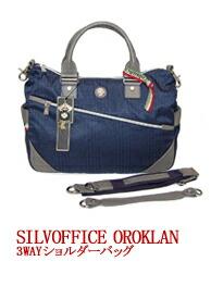 『オロビアンコ(OROBIANCO)SILVOFFICE G OROKLAN シルヴオフィス 90026』