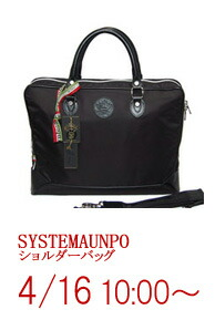 『オロビアンコ Orobianco 3C SYSTEMAUNPO SLIM-A 01 0191 2WAYビジネスバッグ』