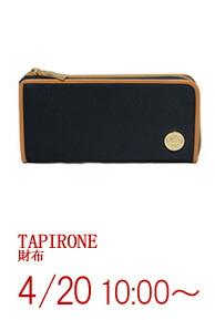 『オロビアンコ Orobianco TAPIRONE-F 451412 サイドラウンドジップウォレット ナイロン長財布』