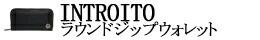 ����ӥ��� Orobianco INTROITO-F ����ȥ?�� 3021 �饦��ɥ��åץ�����åȡʾ������줢���