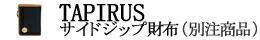 ����ӥ��� Orobianco TAPIRUS-F ���ԥ륹 4222 �����ɥ饦��ɥ��åץ�����å�