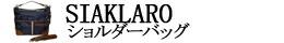 ����ӥ��� Orobianco ����ӥ��� Orobianco SIAKLARO 2WAY�ӥ��ͥ��Хå������������Хå�