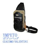 ジャコモ・ヴァレンティーニ GIACOMO VALENTINI YMPETO