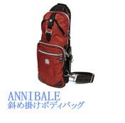 オロビアンコ Orobianco バッグ ANNIBALE F NYLON アニヴェール 90401 ナイロン ボディバッグ