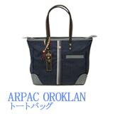 オロビアンコ Orobianco ARPAC OROKLAN トート トートバッグ