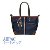 ����ӥ��� Orobianco ARPAC FA ����ѥå� 5141 �ȡ��� �ȡ��ȥХå�